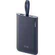 Samsung Powerbank EB-PG950