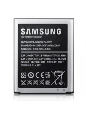 Batterij voor Galaxy S4 EB - B600BEB