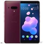 HTC U 12 Plus Flame Red