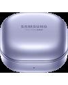 Samsung Galaxy Buds Pro SM-R190 Paars