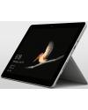 Microsoft Surface Go Pentium 4GB ram 64GB Grijs