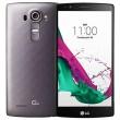LG G4 32GB Dual Sim - Metallic Grijs