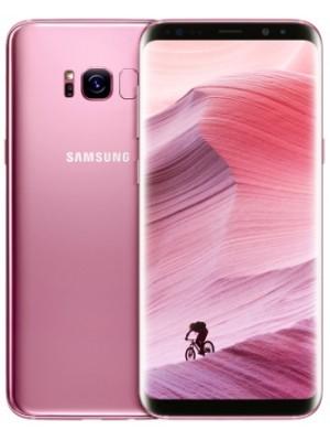Samsung GALAXY S8 64GB - Roze