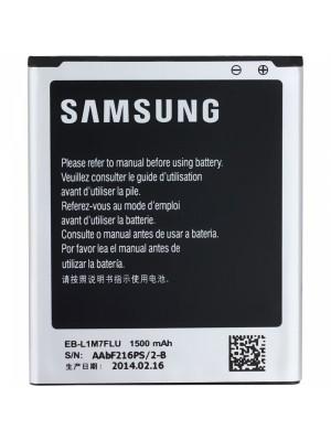 Batterij voor Galaxy S3  EB-L1G6LLU 2100mAh