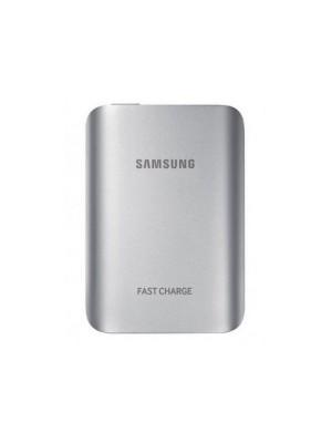 Samsung Fast Charging Powerbank 5100mAh - Zilver
