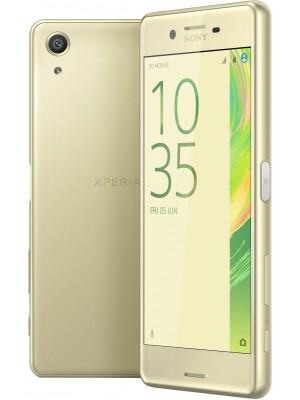 Sony Xperia X 32GB - Lime Gold