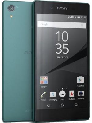 Sony Xperia Z5 32GB - Groen